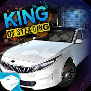 لعبة King of Steering ملك الطارة مهكرة للاندرويد