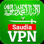 تحميل vpn سعودي برابط مباشر